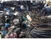 万和金属+吉林废电机回收