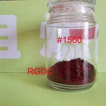 无卤聚烯烃专用阻燃剂