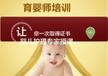 沈陽育嬰師培訓育嬰師考試怎么考