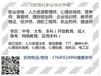 2019年沈阳育婴师学习理论+实操科学带娃-百?#32844;?#19979;证