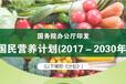 2019年沈阳育婴师学习-育婴师考试时间学习条件