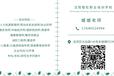 2019年沈阳消防工程师考证班-消防工程师重点?#35757;?#35299;析