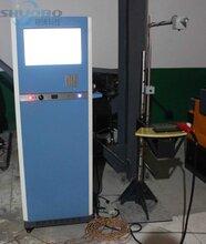 电焊模拟设备