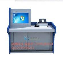 WM-GL起重机械教师管理平台