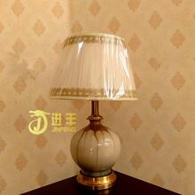 高档景德镇窑变复古陶瓷台灯地中海风格简约床头灯卧室书房装饰灯图片