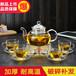 耐热高温过滤玻璃茶壶家用泡茶壶小号花茶壶玻璃水壶茶具煮冲茶器