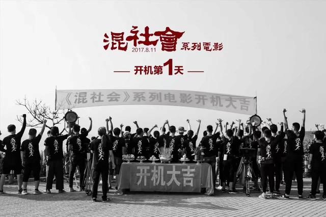 清丰房地产宣传片制作策划星火影视策划公司