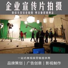 长春网络电影拍摄品牌微电影长春专业影视制作公司图片