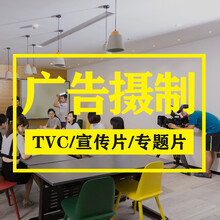 宣传片拍摄报价单滕州招商片学校宣传片制作模板图片