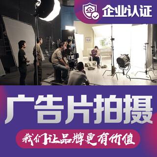 宣传片拍摄价格表夏邑品牌宣传片拍摄制作新乡房地产宣传片制作流程图片6