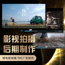 宁夏企业宣传片拍摄手法微电影拍摄公司图片