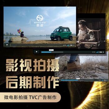 桦甸电影电视剧微电影拍摄公司