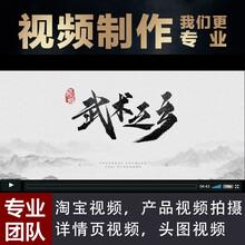 石家庄影视制作三明影视制作软件石家庄影视制作图片