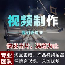 邢台影视制作梧州影视拍摄价格邢台影视制作图片