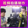 TVC广告片制作网络