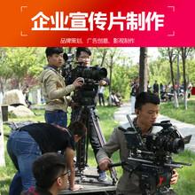 中卫企业宣传片拍摄手法影片拍摄图片
