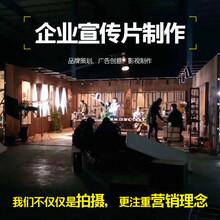 秦皇岛影视制作梧州影视拍摄价格秦皇岛影视制作图片