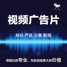 丽江影视后期影视拍摄制作微电影拍摄公司图片