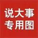 惠淘分销宝软件告别杂货店,做自己想做的专属店代理送贴牌设计logo