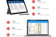 云惠通店铺淘客软件,软件代理,贴牌定制
