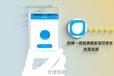 云惠通店淘软件采集上传一体化,招商加盟,贴牌定制