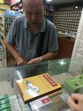福建省福州市仙草活骨膏治疗腰椎病怎么贴图片