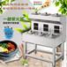 數碼紫砂煲仔飯機智能煲仔飯機具備功能+煲仔粥+煲仔粉+紫砂煲+6擋調節