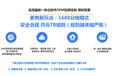 店铺淘客采集软件排名店长宝云惠通惠淘分销宝贴牌软件定制