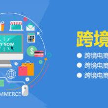 跨境电商虾皮铺货软件店群无货源模式贴牌定制招商加盟