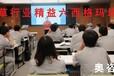 2018年温州精益六西格玛中质协黑带考试培训大纲