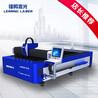 镭鸣激光切割机LM3015G-RK500W光纤激光切割机