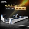 镭鸣金属激光切割机LM3015A-IPG4000W