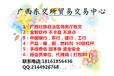 广西东交所交易中心值得投资吗?