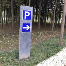 厂家直销定制款大型公共场所提示水泥牌图片