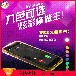 蘋果8手機殼防摔軟殼iphone8全包氣囊保護套透明男女5.8寸來電閃