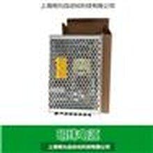 明纬电源NES-100-24,明纬电源NES-100-24代理商,明纬电源NES-100-24现货