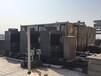专业承接空气能中央空调,采暖,热水工程