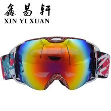 滑雪眼鏡防霧雙層滑雪鏡護目滑雪風鏡大框球面成人滑雪裝備圖片