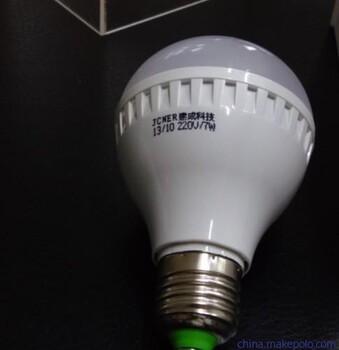 供應佛山LOED燈具激光鐳雕機YLP-20塑膠激光打標機
