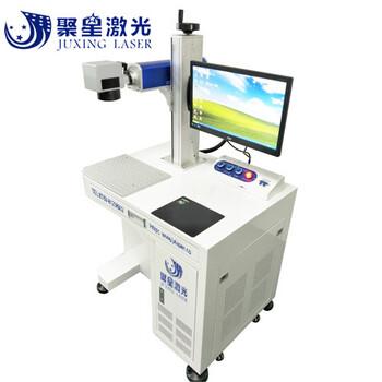 深圳激光打標機金屬五金激光刻字機金屬激光鐳雕機