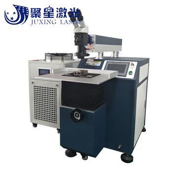 供应深圳手机外壳激光打标机手机镜框激光焊接机