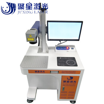 供应东莞东城区五金激光镭雕机电子产品激光打标机