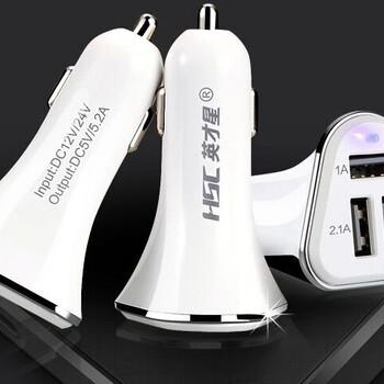 横沥LED灯具激光镭雕机塑胶激光打标机
