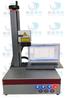 广州聚星激光金属激光打标机五金激光镭雕机优质服务