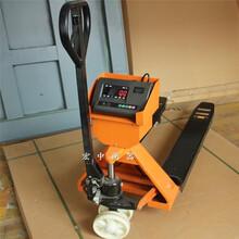 安新1-3T电子叉车磅物流园搬运称重一体叉车泵