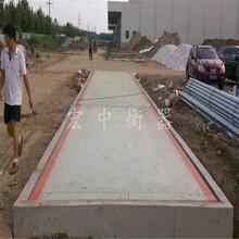 博尔塔拉电子平台秤承重100吨以上地磅