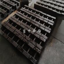 黑龙江二十公斤铸铁砝码大型加工厂图片