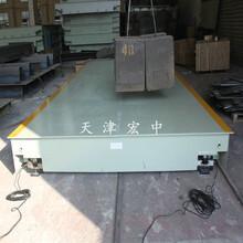 内蒙古平台秤(电子汽车衡)称重20吨零售批发