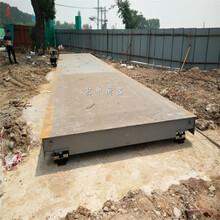 广东东莞电子磅秤3乘以16米地磅正规生产公司