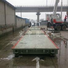 贵州150t电子大地磅仓库称重用3.218米